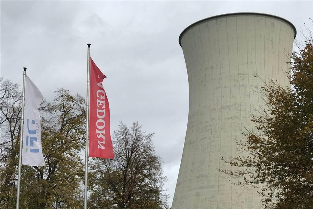 Die Hagedorn-Gruppe und die DFI Partners AG wollen das Kraftwerksgelände in ein neue Gewerbe- und Industriegebiet umwandeln und vermarkten.