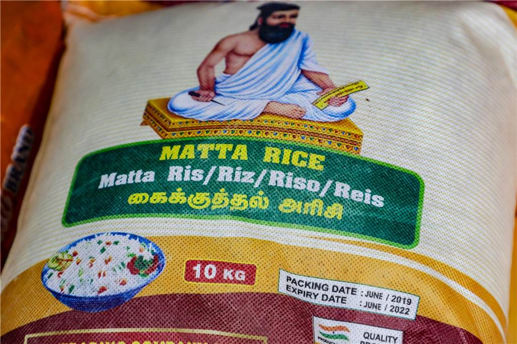 Matta-Reis wird in Indien häufig zu Lamm-, Rind- oder Wildfleisch gegessen.